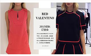 Red Valentino - 2015初秋 訂貨會