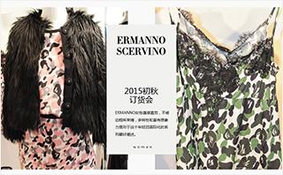 Ermanno Scervino - 2015初秋訂貨會