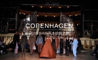 2015/16秋冬哥本哈根品牌分析