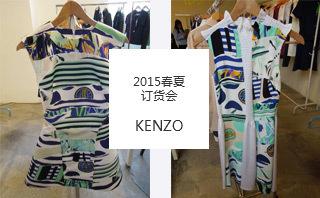 Kenzo - 2015春夏訂貨會