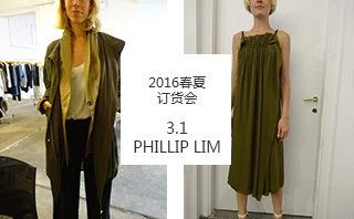 3.1 Phillip Lim - 2016早春订货会