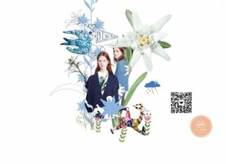 2016/17秋冬 年輕企劃