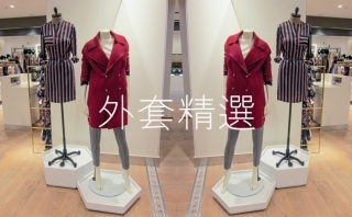 2015初秋外套精選零售分析