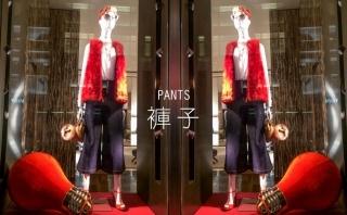 2015秋冬褲子零售分析
