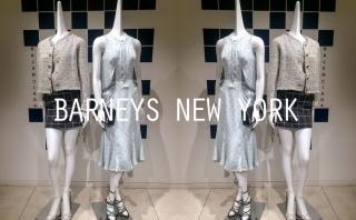 2016早春深入Barneys New York的秘密生意經零售分析