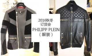 Philipp Plein(服裝) - 2016秋冬訂貨會