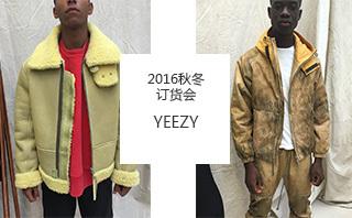 Yeezy - 2016秋冬訂貨會