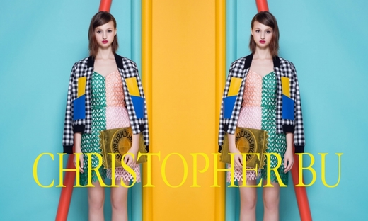 Christopher Bu - 2016春游