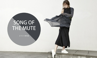 SONG FOR THE MUTE - 2016春夏