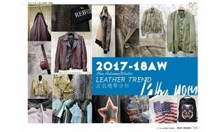 2017/18秋冬 Pitti Uomo展分析(西裝,外套,夾克,皮衣) - 皮衣