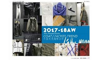2017/18秋冬 Pitti Uomo展分析(西裝,外套,夾克,皮衣) - 外套夾克
