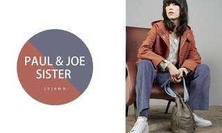 Paul & Joe Sister - 貓咪的秘密(2016秋冬)