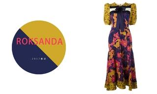 Roksanda - 花团锦簇 (2017春夏)
