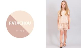 Patachou - 舒適暢游(2017春夏)