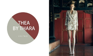 Thea By Thara - 古典韻味(2017秋冬)