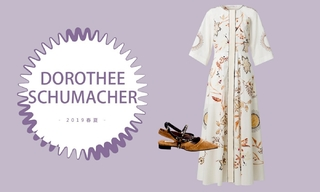 "Dorothee Schumacher - 满足你的每个""想法""(2019春夏 预售款)"