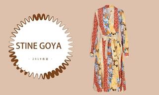 Stine Goya - 为艺术铺平道路(2019春夏预售款)