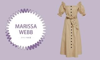 Marissa Webb - 辗转各地市场,寻找浪漫(2019春夏 预售款)