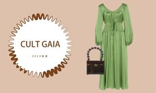 Cult Gaia - 享受属于自己的时光(2019春夏 预售款)
