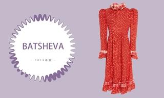 Batsheva - 做自己的女主角(2019春夏 预售款)