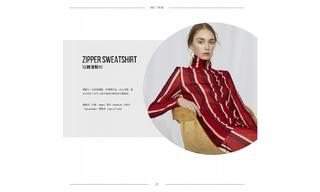 2019/20九十月 春季特刊 毛衫企劃 - 拉鏈運動衫