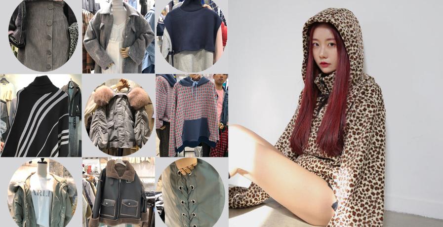 【韩国东大门】大衣|格纹半身裙|撞色领子