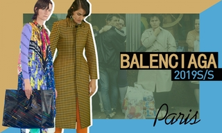 Balenciaga:宣告立场的复古演绎(2019早春)