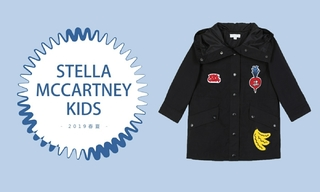 Stella McCartney Kids - 热爱大自然(2019春夏)