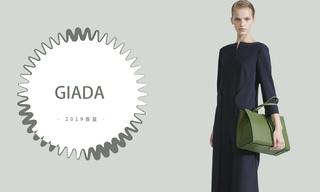 Giada - 永恒的现代感(2019春夏)
