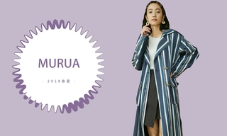 Murua - 时光的停留(2019春夏)