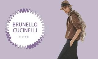 Brunello Cucinelli - 质朴的魅力(2019春夏)