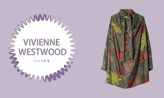 Vivienne Westwood - 为性别平等发声!(2019春夏)