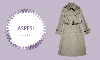 Aspesi - 意式优雅的交替(2019春夏)