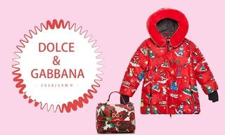 Dolce & Gabbana-繁花盛開(2018/19秋冬)