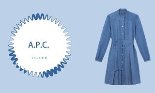 A.P.C. - 有一种极简美学叫A.P.C.(2019春夏)