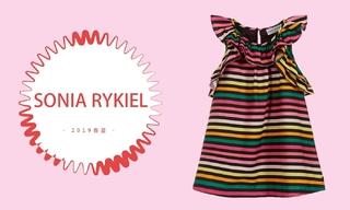 Sonia Rykiel -追求自我(2019春夏)