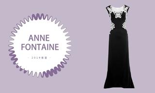 Anne Fontaine - 邂逅法式优雅(2019春夏)