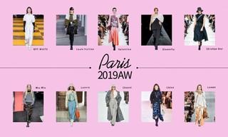 巴黎:品牌推薦(2019秋冬)