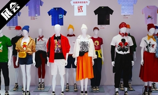 【展會】 UNIQLO 北京三里屯「Wear Your World UT 2019」展覽回顧