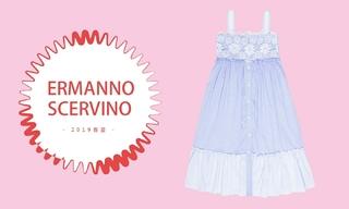 Ermanno Scervino-沁人心脾的芬芳(2019春夏)