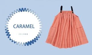 Caramel-小城姑娘(2019春夏)