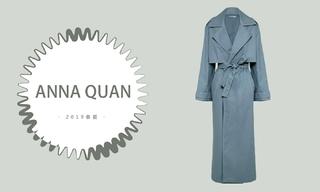 Anna Quan - 独立个性(2019春夏)