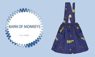 Barn of Monkeys-乐趣回环(2019春夏)