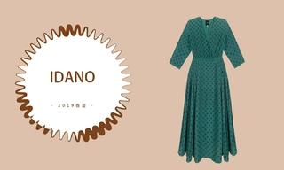 Idano - 微妙的成熟感(2019春夏)