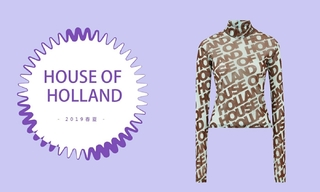 House of Holland - 叛逆街头(2019春夏)