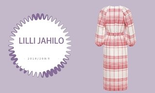 Lilli Jahilo - 现代女性的优雅(2019/20秋冬预售款)