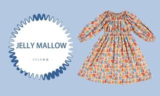 Jelly Mallow-亲近大自然(2019春夏)