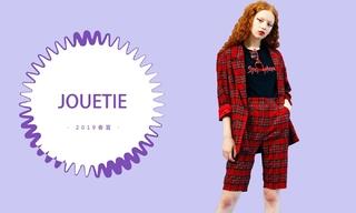"Jouetie - ""潮""我看齐(2019春夏)"