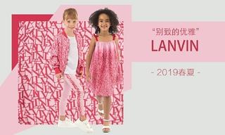 Lanvin - 别致的优雅(2019春夏)