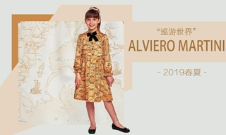 Alviero Martini-巡游世界(2019春夏)